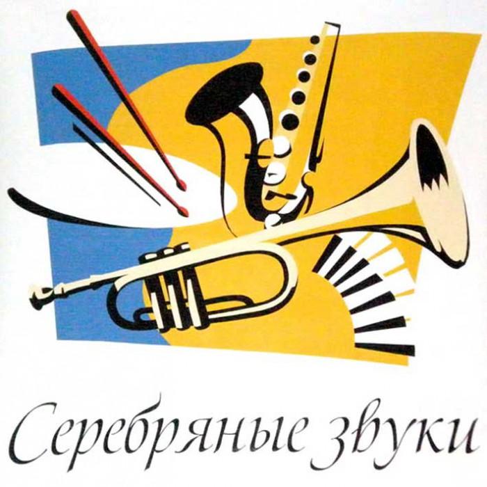 Конкурс музыкальные инструменты нарезка