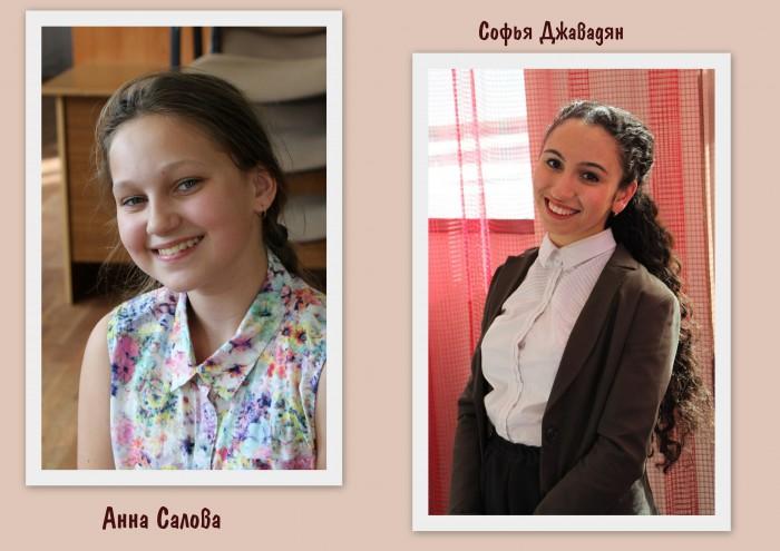 Десятиклассница гимназии виолетта победила на престижном детском конкурсе