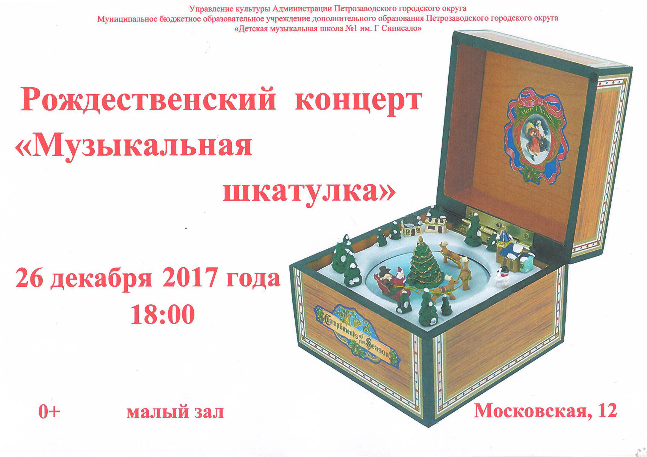 Русский стиль одуванчики скачать бесплатно mp3